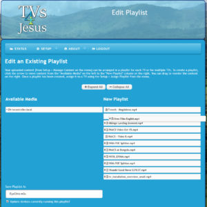 Screenshots-EditPlaylist